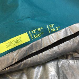 SUP Bag wasserdichtes Innenfutter